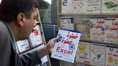 A man looks at a copy of Microsoft Excel at a bookstall.