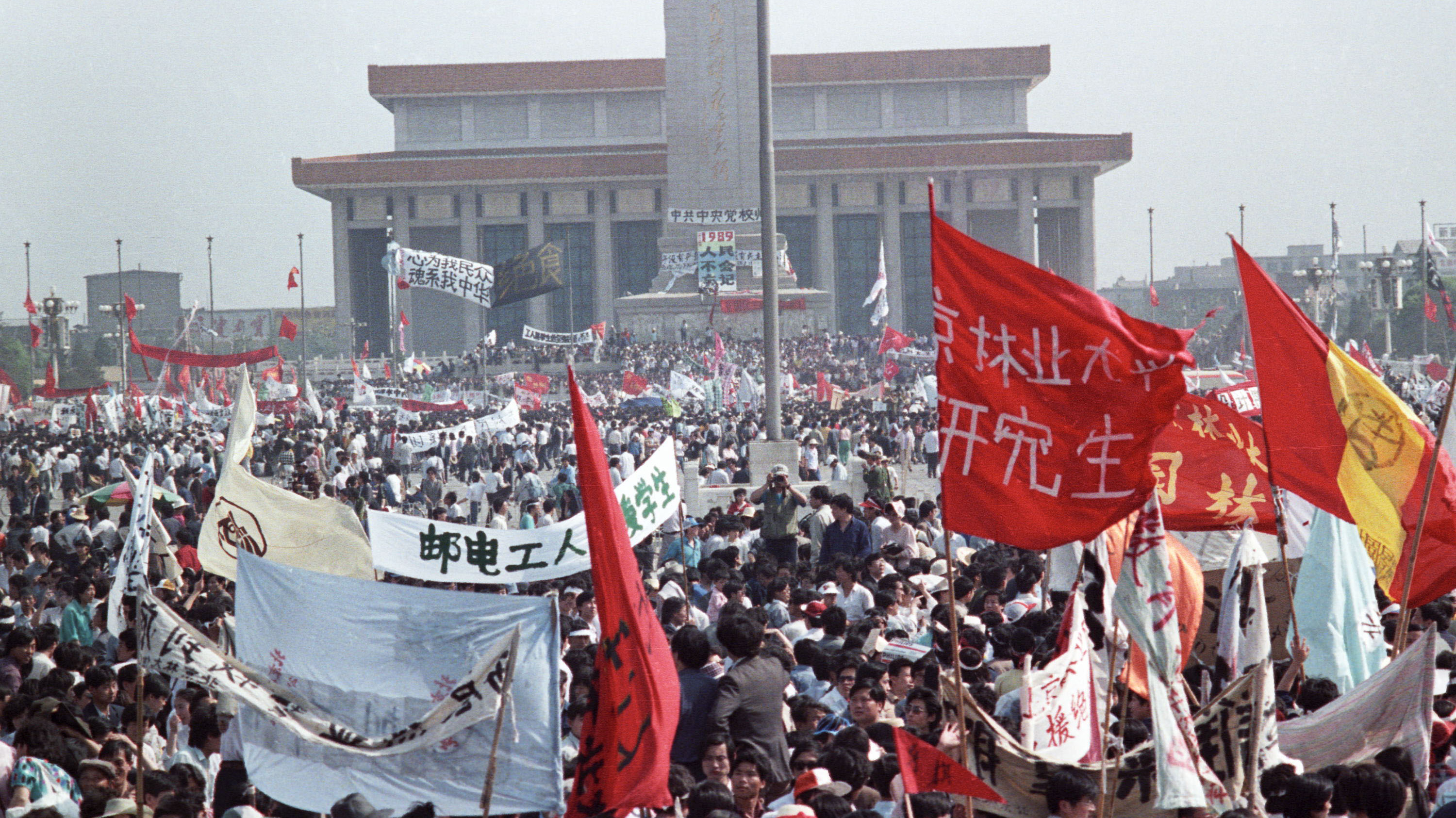 May 1989 protests in Tiananmen Square
