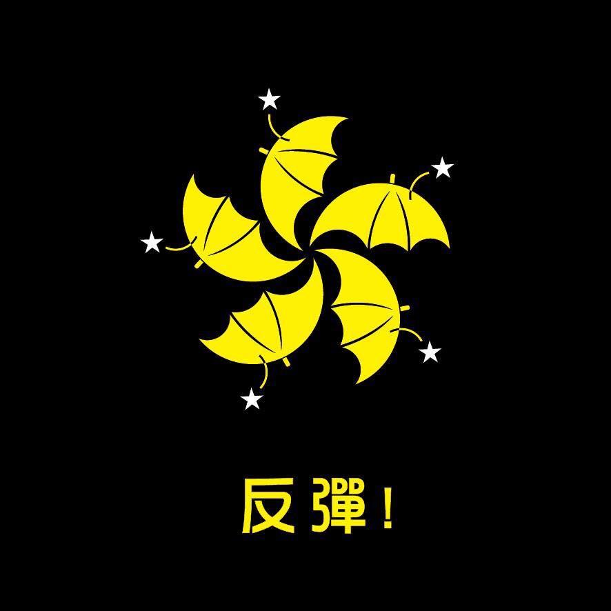umbrella-sadie-lau