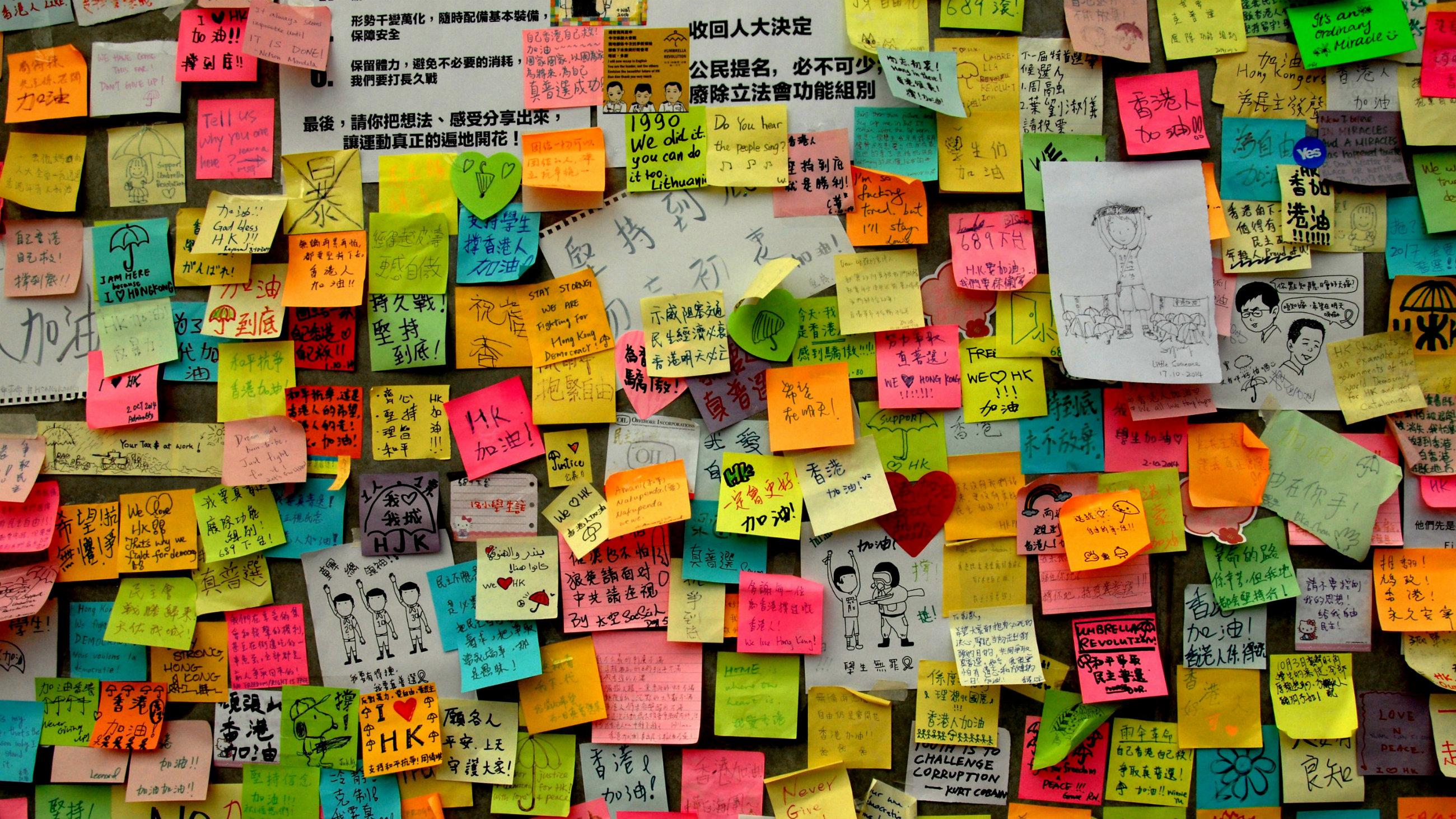Post-It notes at Hong Kong protests.