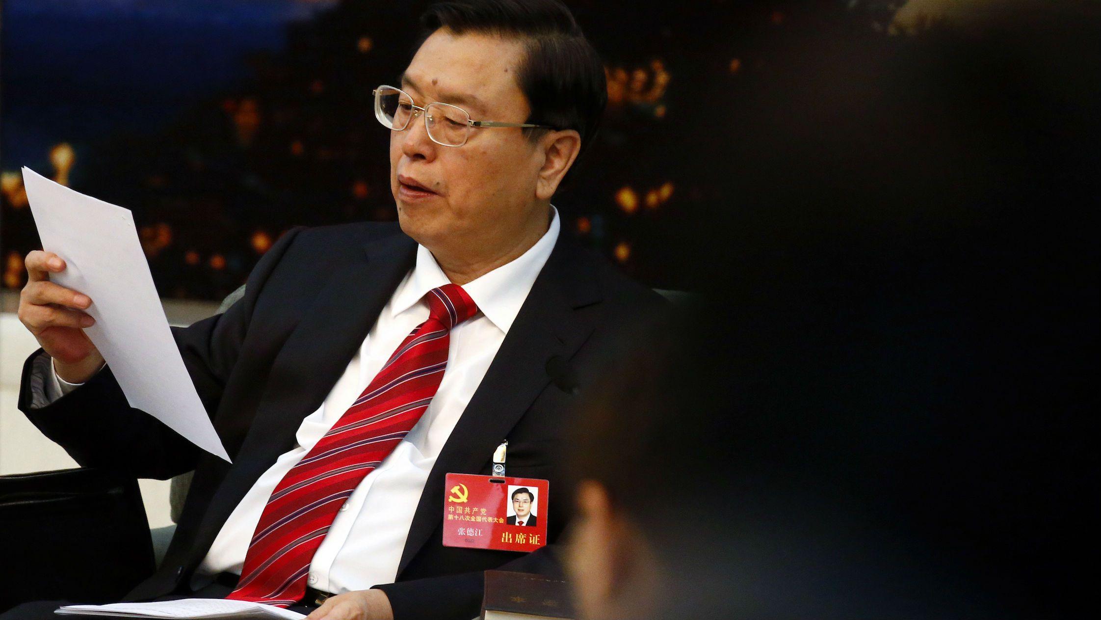 National People's Congress chairman Zhang Dejiang.