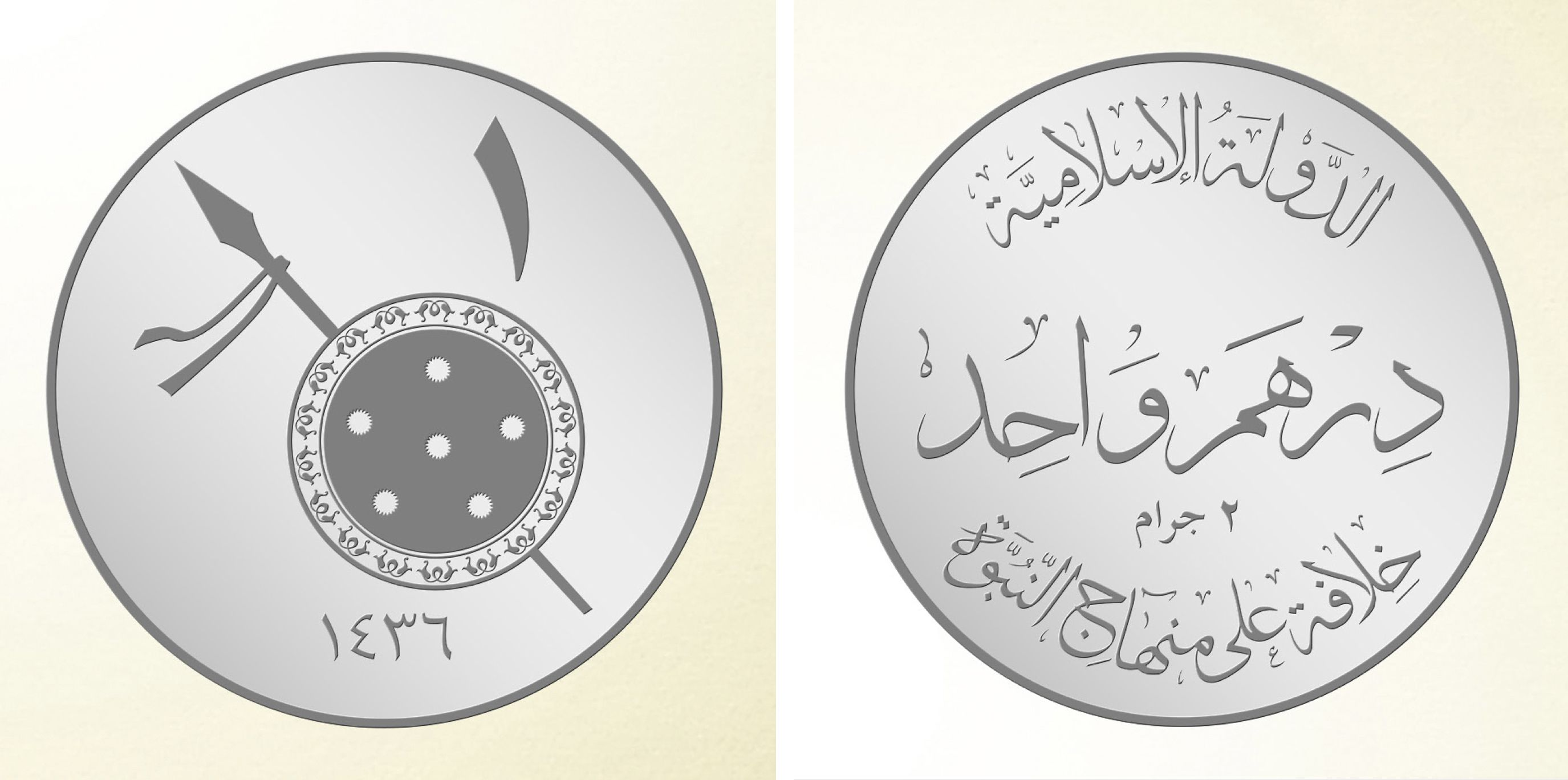 This image posted on a militant website on Thursday, Nov. 13, 2014, which has been verified and is consistent with other AP reporting, shows renderings of a 1 silver dirham coin, a new coin that Abu Bakr al-Baghdadi, the leader of the Islamic State group, ordered the group to start minting for its own currency - the Islamic dinar. The Arabic on the left image shows 1 for the first line and 1436 (Islamic year) for the second. The Arabic on the right image shows the Islamic State for the first line, 1 dirham (smaller denomination of the dinar) for the second line, 2 grams for the third line and A Caliphate Based on the Doctrine of the Prophet for the fourth line. (AP Photo/Militant website)