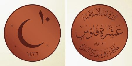 This image posted on a militant website on Thursday, Nov. 13, 2014, which has been verified and is consistent with other AP reporting, shows renderings of a 10 copper feloos coin, a new coin that Abu Bakr al-Baghdadi, the leader of the Islamic State group, ordered the group to start minting for its own currency - the Islamic dinar. The Arabic on the left image shows 10 for the first line and 1436 (Islamic year) for the second. The Arabic on the right image shows the Islamic State for the first line, 10 feloos (smaller denomination of the dinar) for the second line, 10 grams for the third line and A Caliphate Based on the Doctrine of the Prophet for the fourth line. (AP Photo/Militant website)