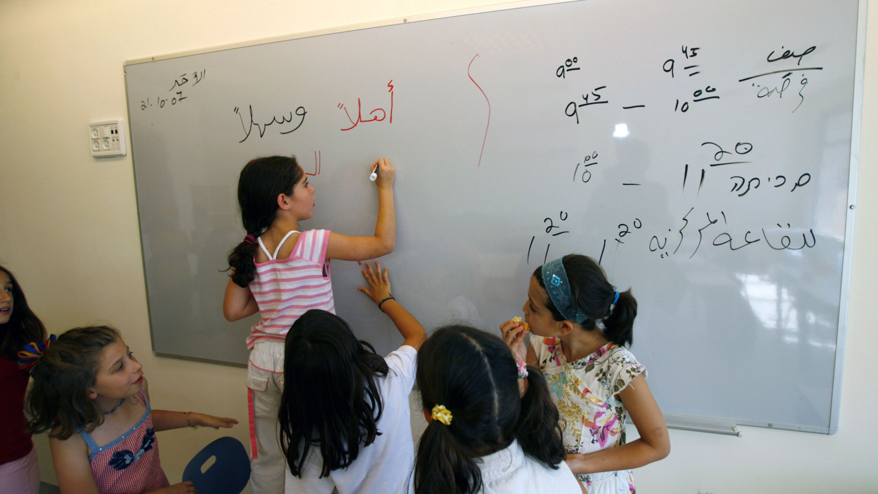 Jewish and Arab fourth graders stand near the board at the first Bilingual School in Jerusalem October 21, 2007. REUTERS/Ronen Zvulun (JERUSALEM)