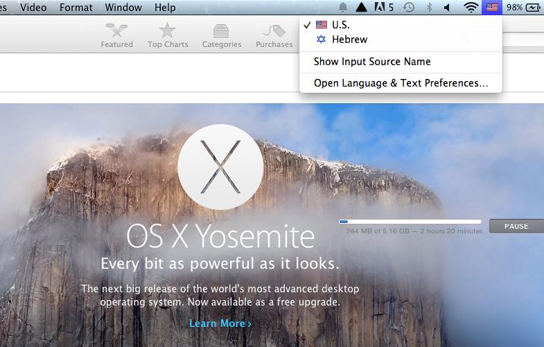 Yosemite upgrade screen