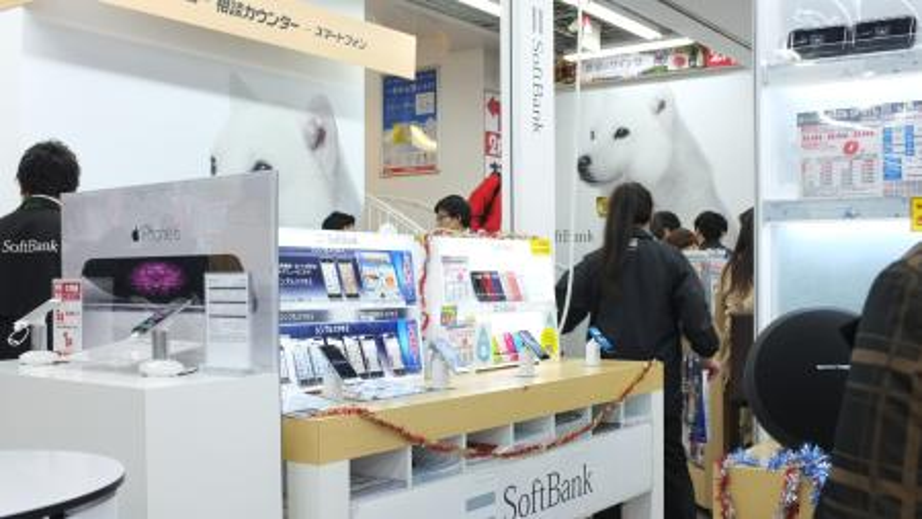 Bic Camera SoftBank counter