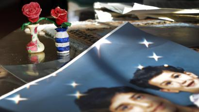 Adnan Syed picture