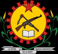 Coat of arms of Burkina Faso 1984-1991