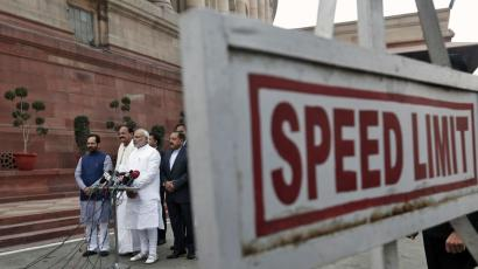 India-Insurance-Bill-Reform-Amendment