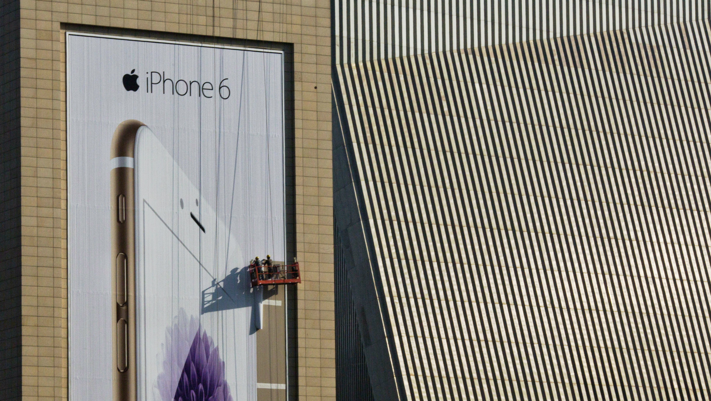 An Apple poster in Beijing.