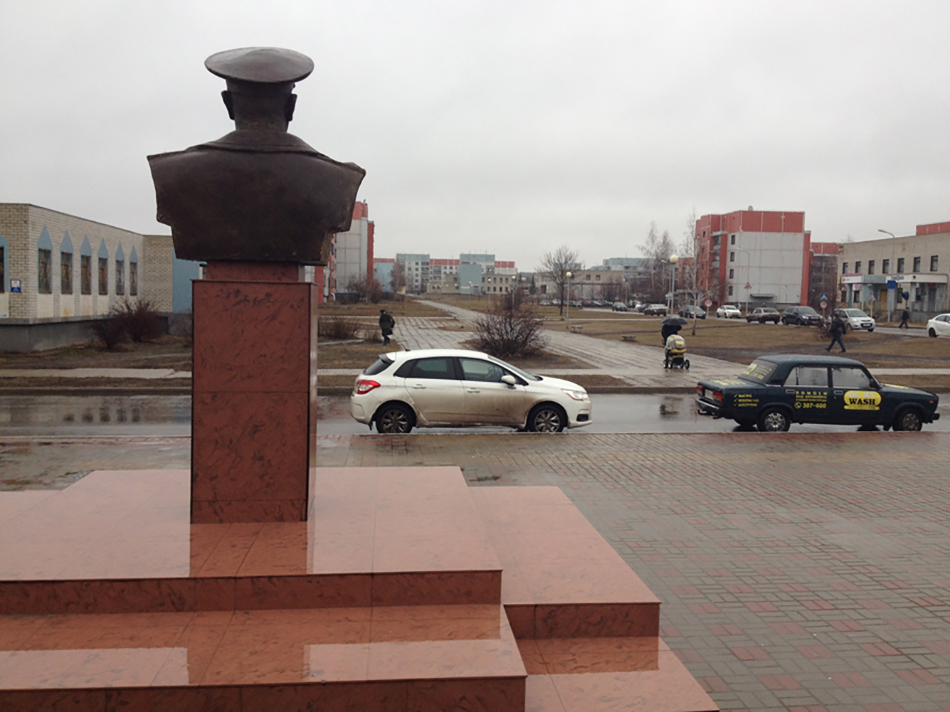 bust in kursk