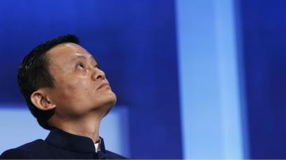 """Alibaba Group Holding Ltd founder Jack Ma listens to a speaker during the plenary session titled """"Valuing What Matter"""" at the Clinton Global Initiative 2014 (CGI) in New York, September 23, 2014. The CGI was created by former U.S. President Bill Clinton in 2005 to gather global leaders to discuss solutions to the world's problems. REUTERS/Shannon Stapleton"""
