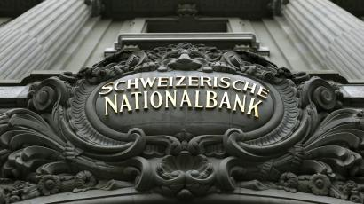The logo of the Swiss National Bank (SNB) is seen at the entrance of the SNB in Bern.