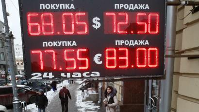 A board showing currency exchange rates is on display in central Moscow January 30, 2015.