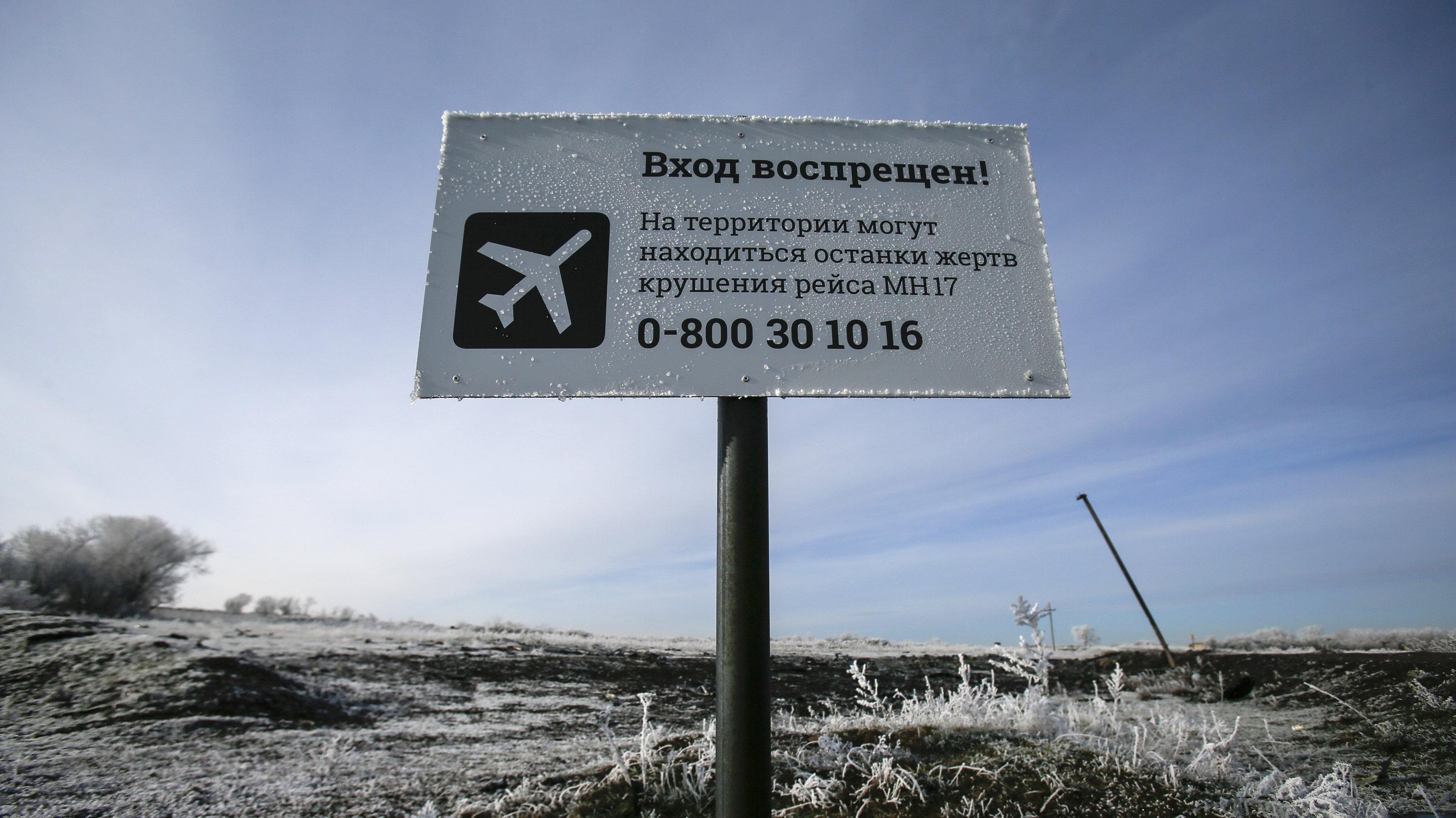 sign at crash site