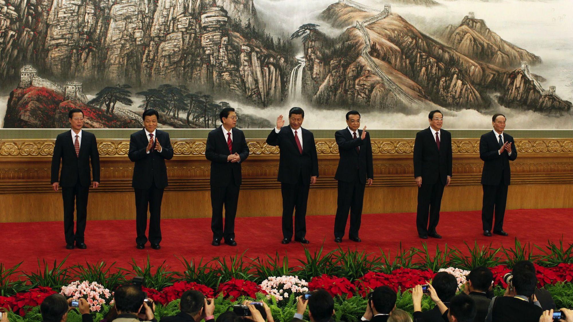 standing committee china web