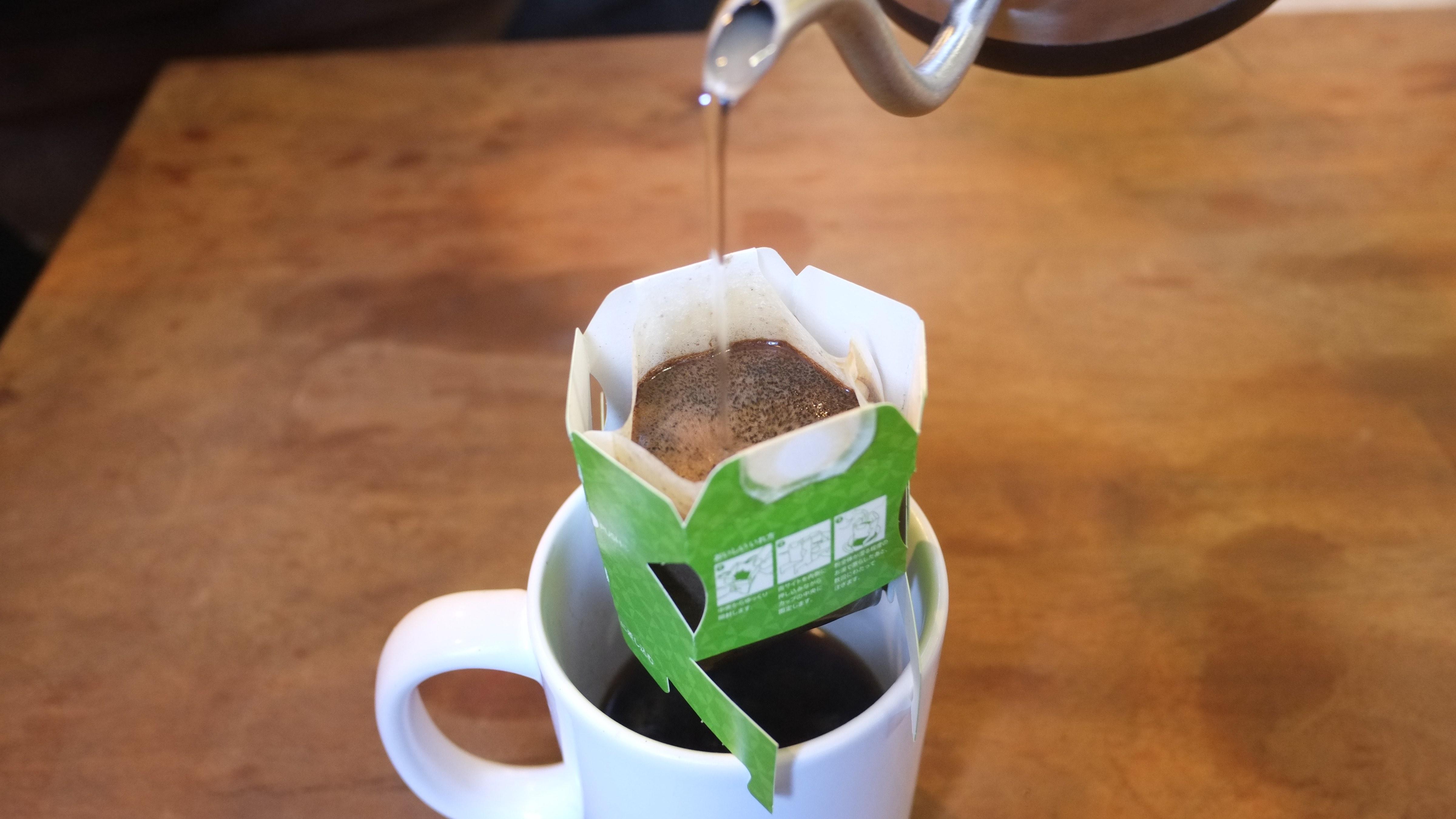 Starbucks Origami