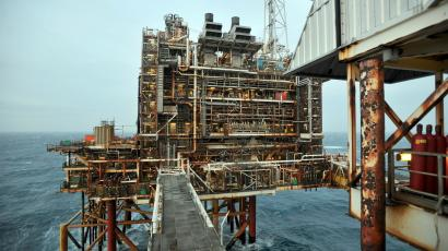 A section of an oil platform in the North Sea.
