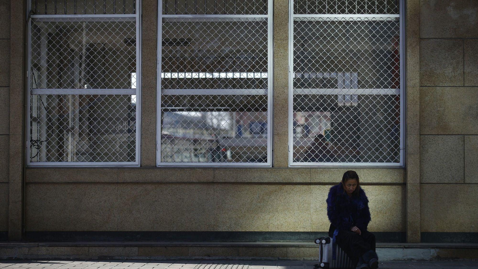 beijing railway station web