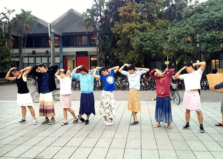 Men posing for a Gender Equality Workshop at National Taiwan University.