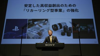 Sony Corp's President and Chief Executive Officer Kazuo Hirai speaks during its corporate strategy meeting at the company's headquarters in Tokyo February 18, 2015.