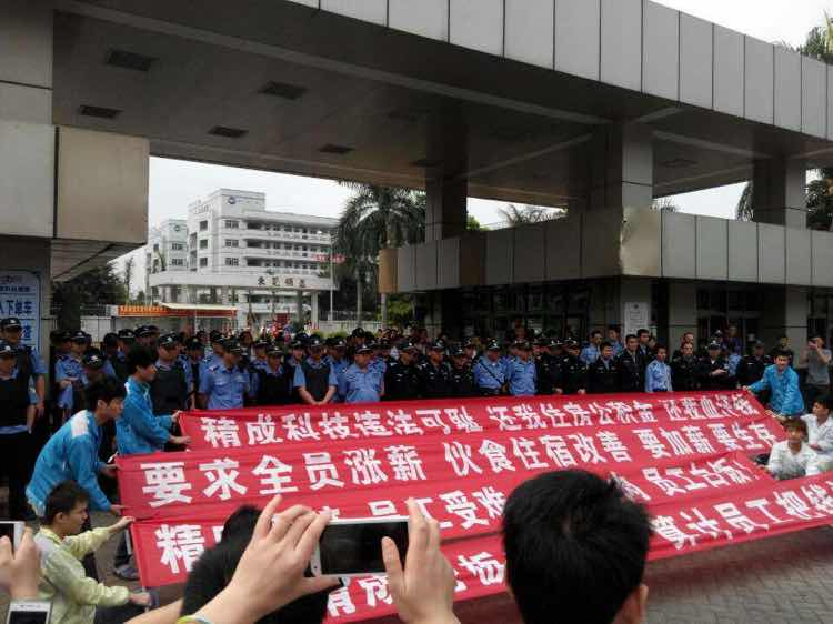 """Strikes at Yue Yuen on March 20. """""""