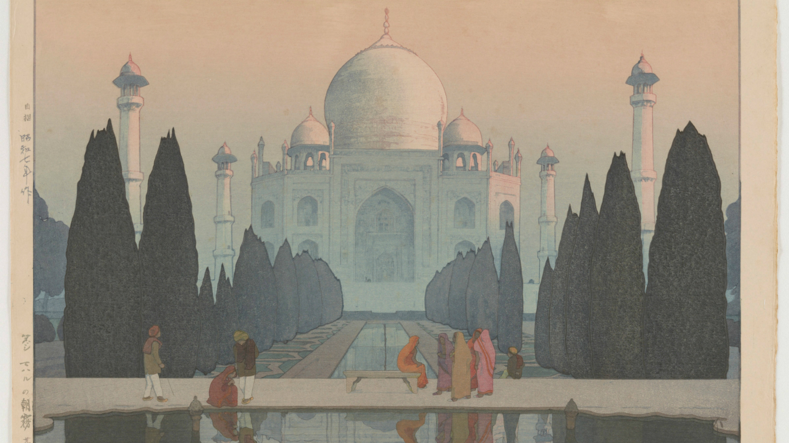 Morning Mist in Taj Mahal, No 5, from the series, India and Southeast Asia, by Yoshida Hiroshi, 1931.