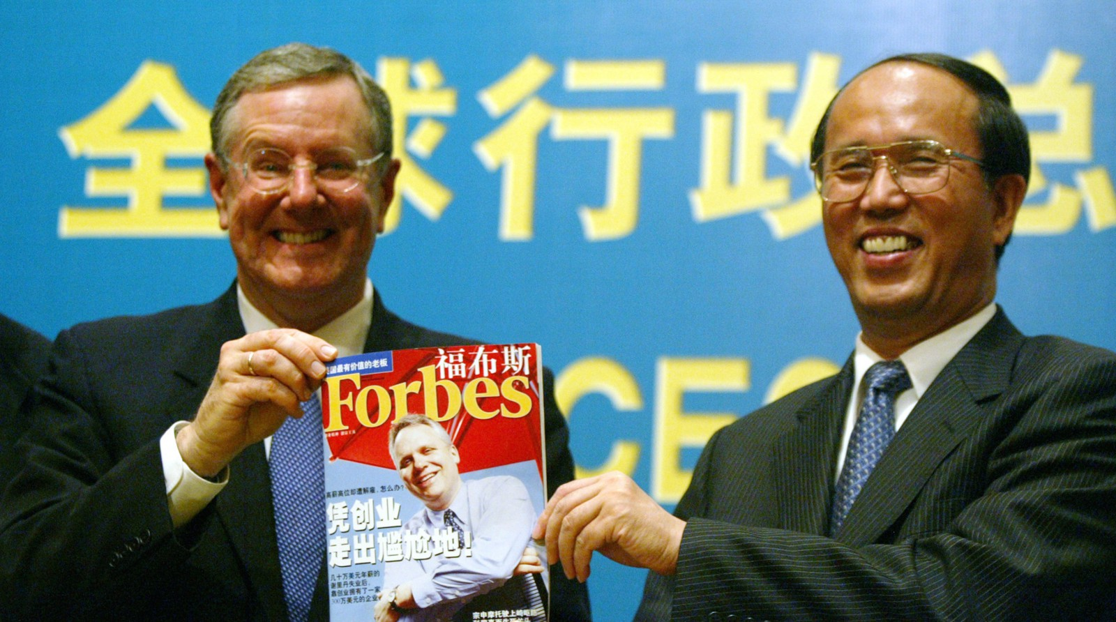 Steve Forbes and Shanghai vice-mayor Zhou Yupeng show a Chinese edition of Forbes Magazine in 2003.