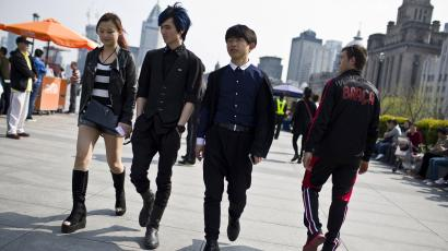 young people in china