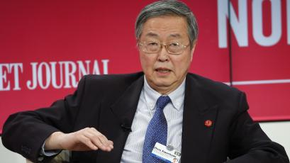 DATE IMPORTED:January 21, 2015Zhou Xiaochuan, Governor of the People's Bank of China speaks at the Volatility as the New Normal event in the Swiss mountain resort of Davos January 21, 2015. More than 1,500 business leaders and 40 heads of state or government will attend the Jan. 21-24 meeting of the World Economic Forum (WEF) to network and discuss big themes, from the price of oil to the future of the Internet. This year they are meeting in the midst of upheaval, with security forces on heightened alert after attacks in Paris, the European Central Bank considering a radical government bond-buying programme and the safe-haven Swiss franc rocketing. REUTERS/Ruben Sprich