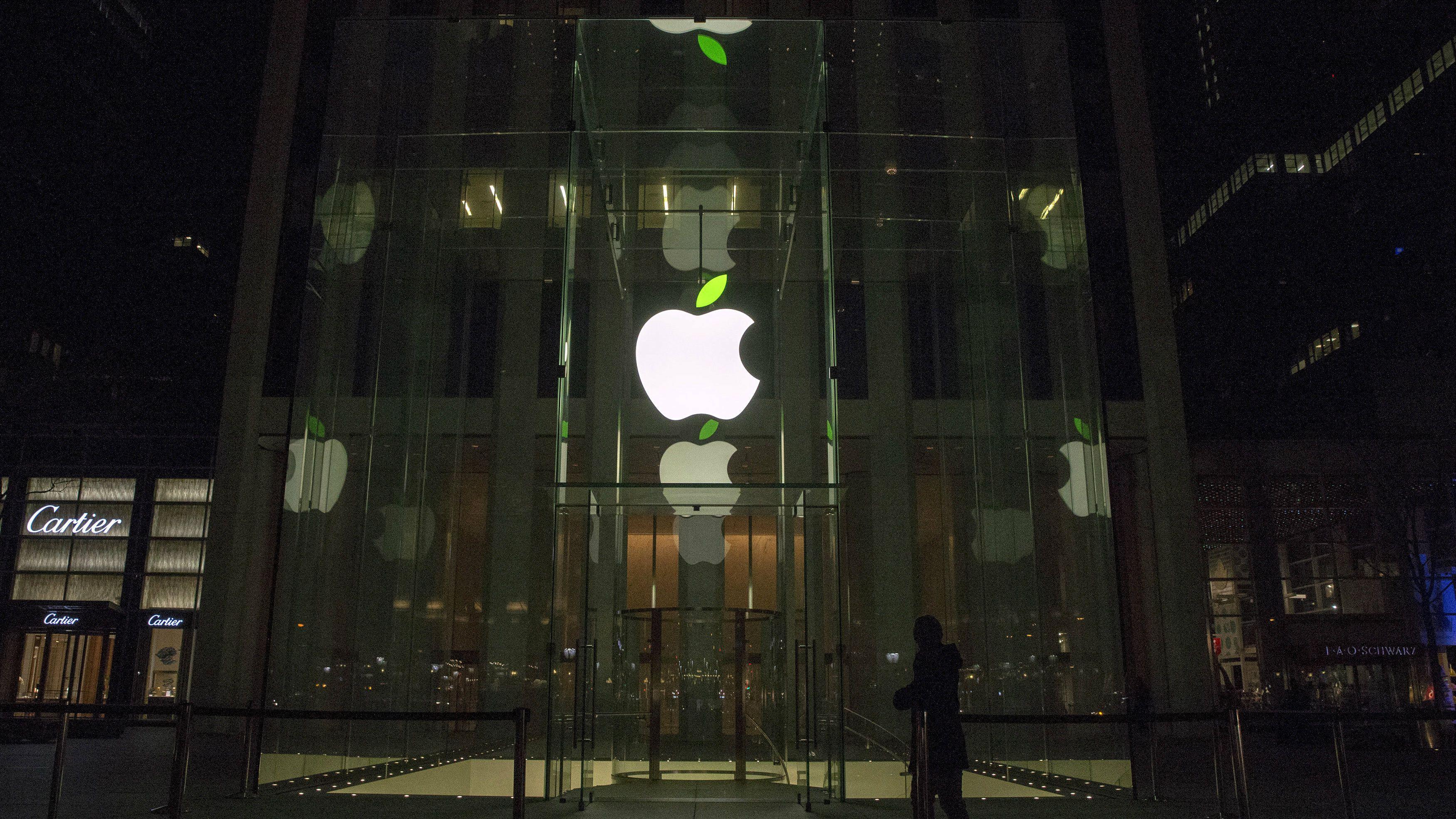 Apple's New York building.
