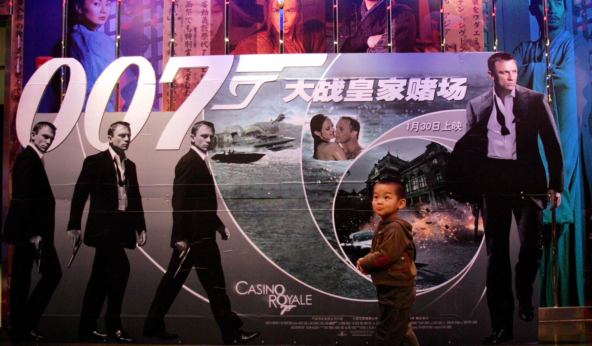 "Sony brought 007 to China with ""Casino Royale."""