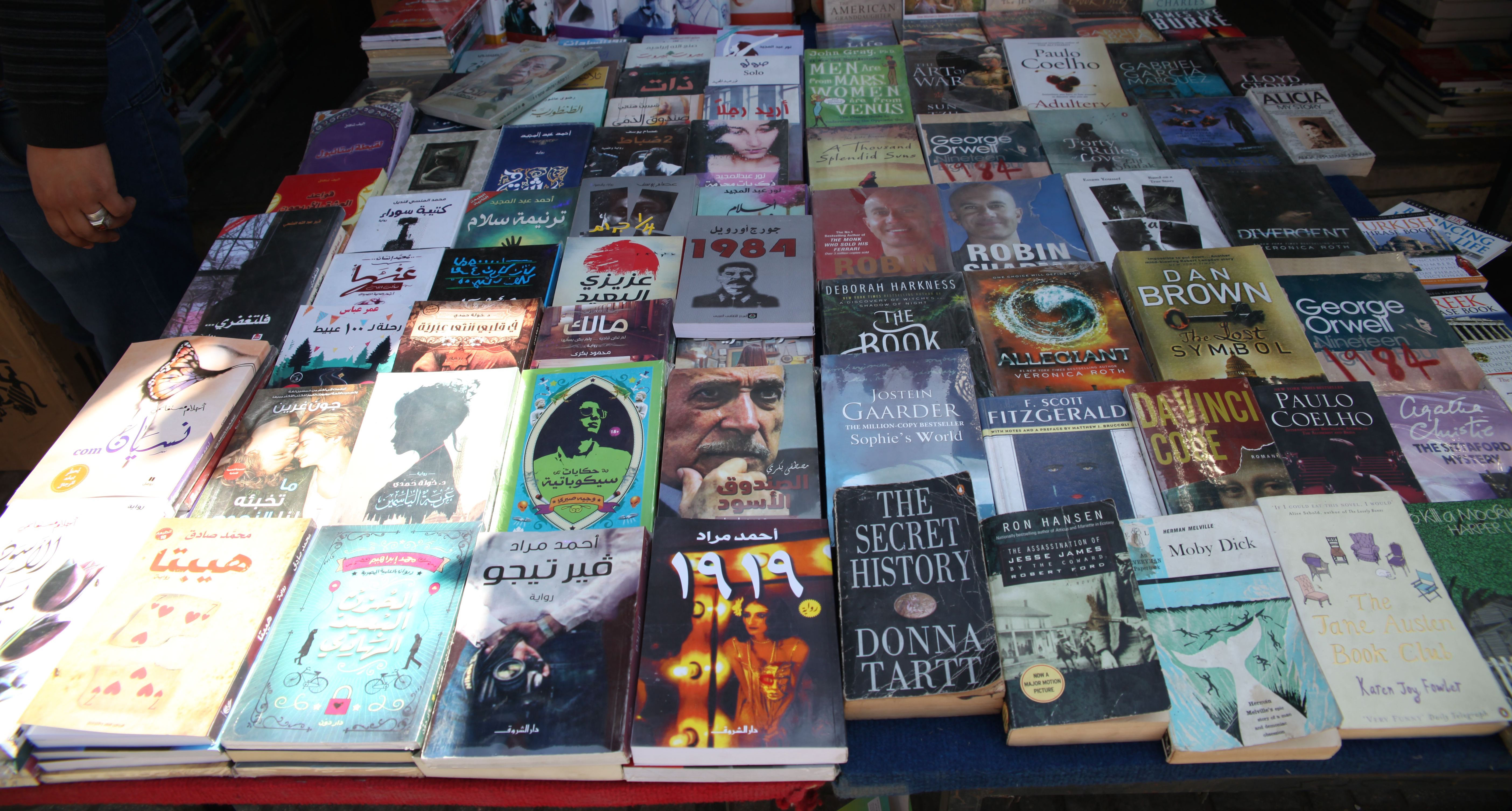 Books on sale at a Cairo bookstall.