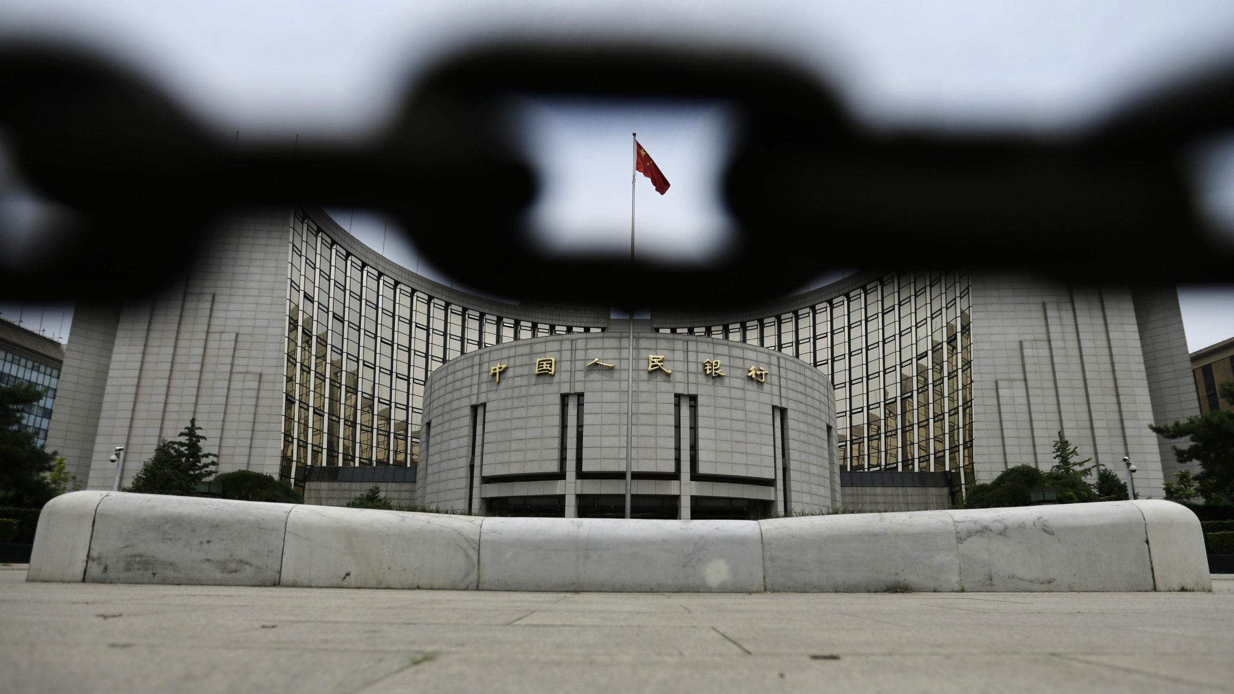 China's central bank.