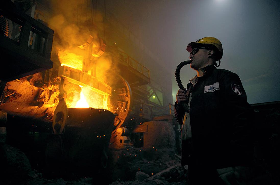 smelting factory