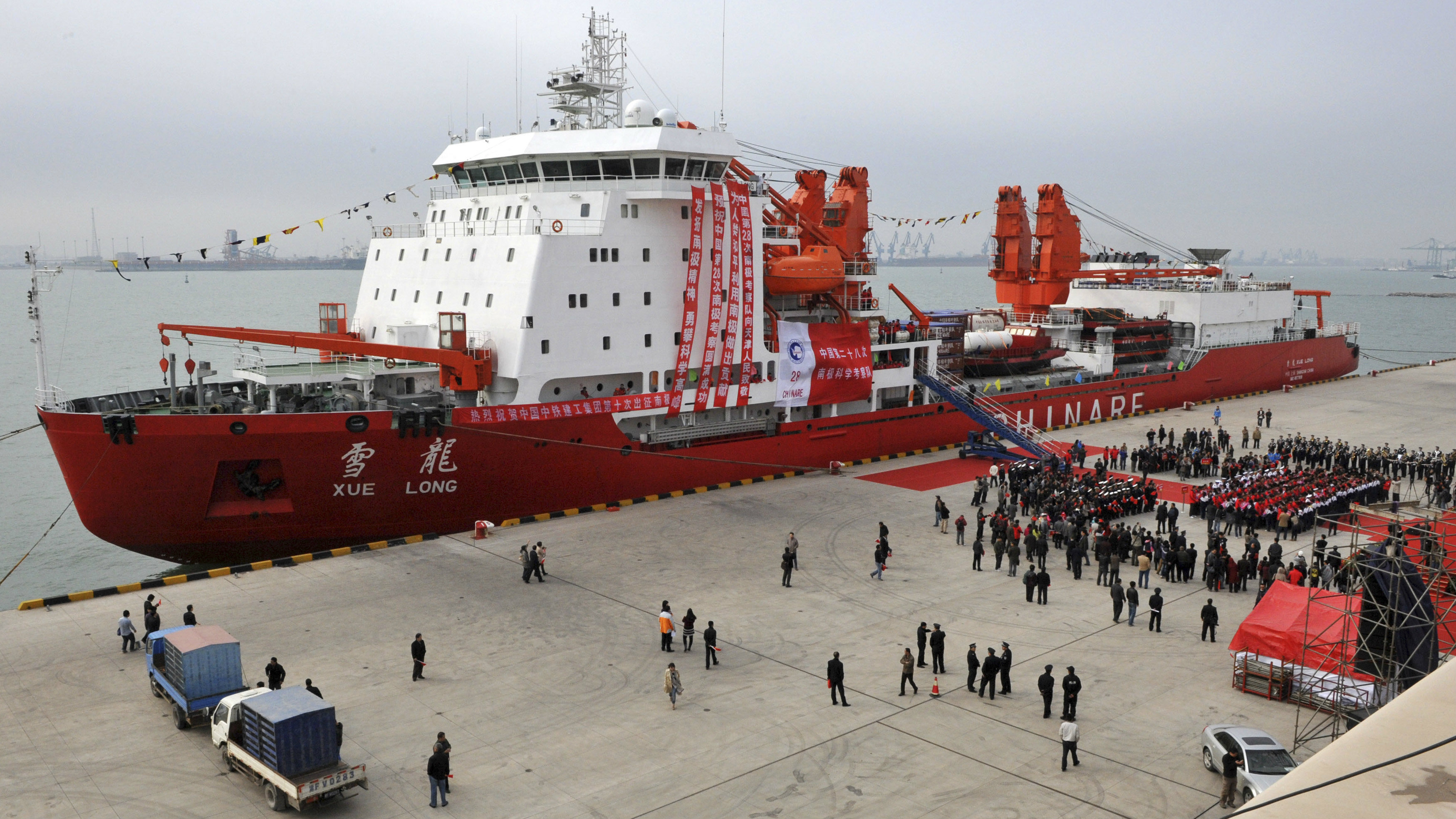 "A general view shows Chinese ice breaker ship ""Xuelong"", also called ""Snow Dragon"", docking at Tianjin November 3, 2011."