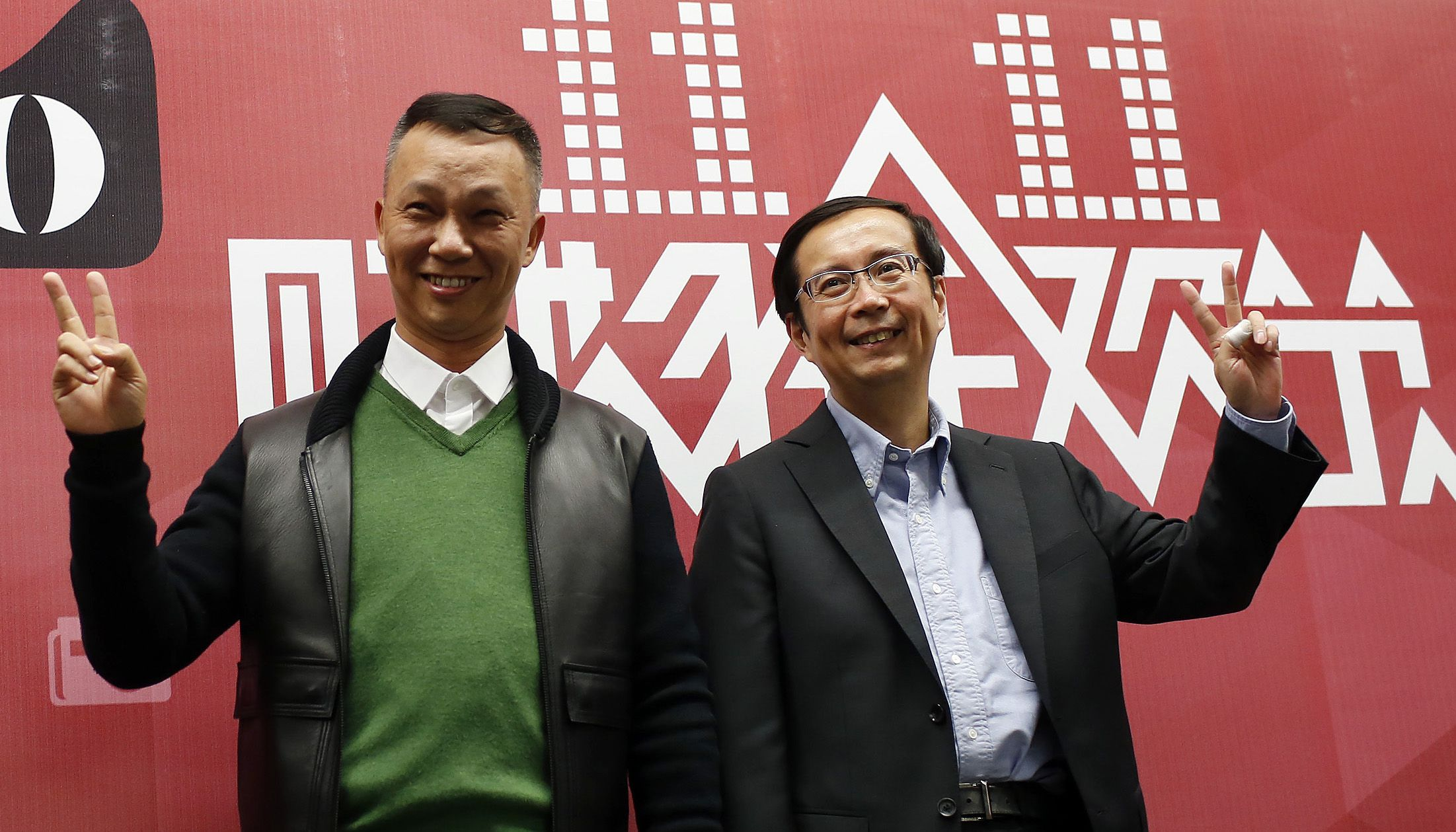 Jack Ma Says It S Time For Alibaba To Be Run By People Born After