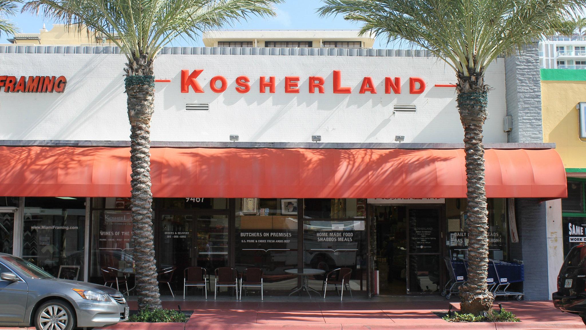 kosher-kosherland-supermarket-label-food 2