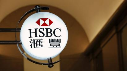 HSBC's logo is displayed inside an office tower in Hong Kong.