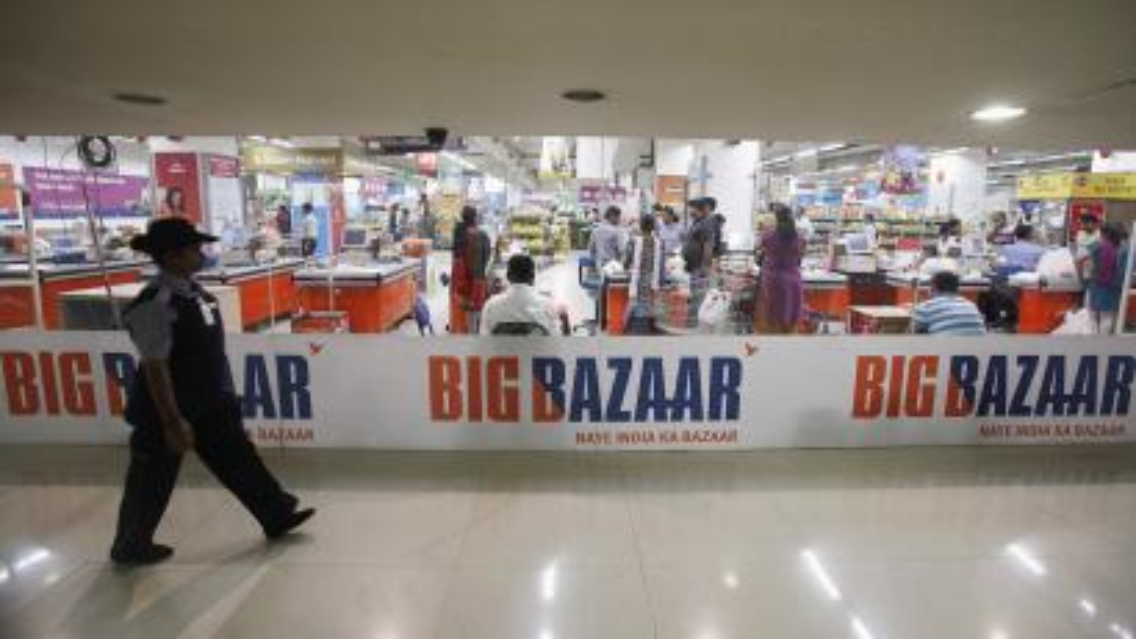 India-big-bazaar-biyani