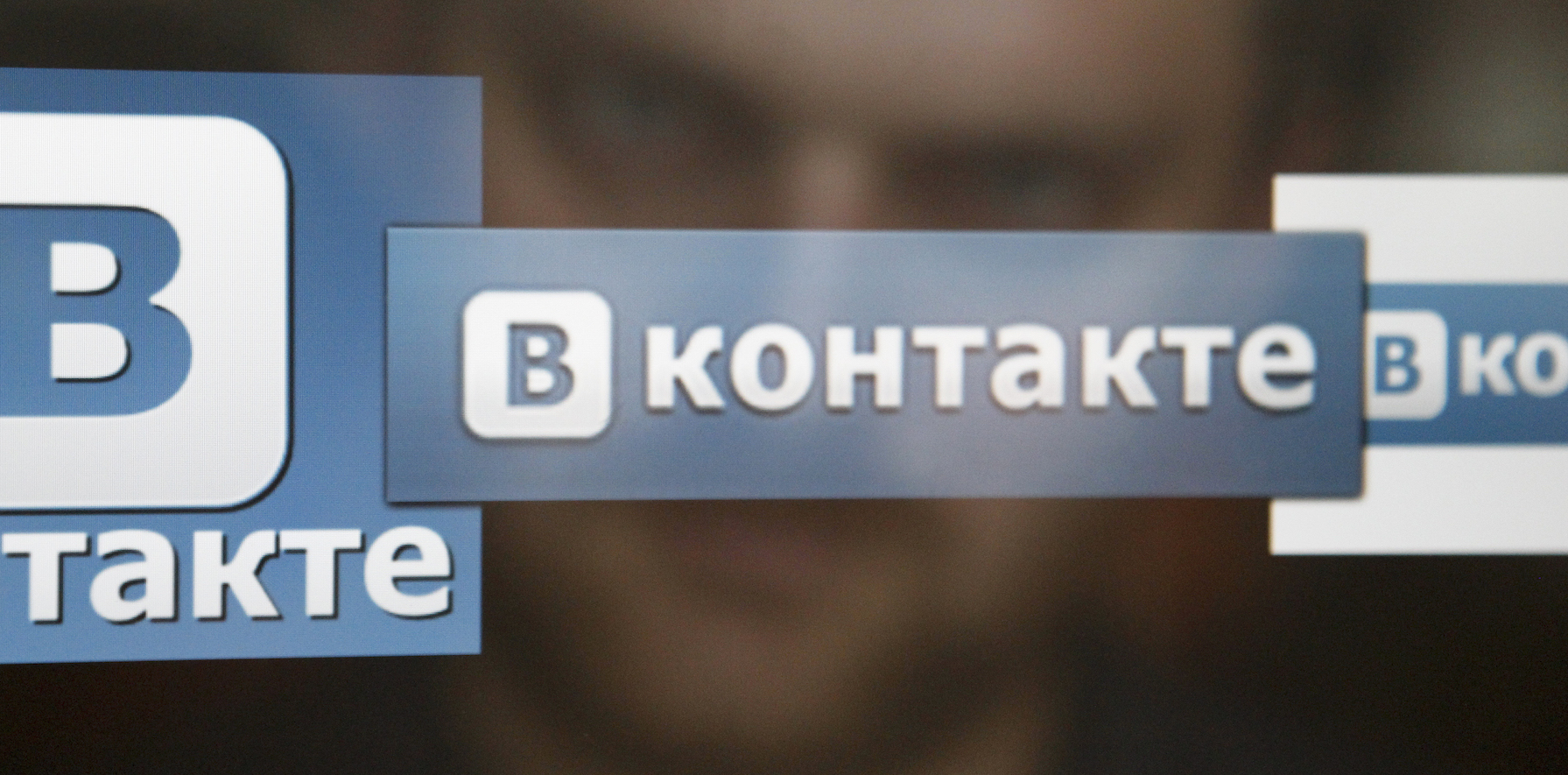 Most popular hashtags VKontakte. And a little about what it is 56