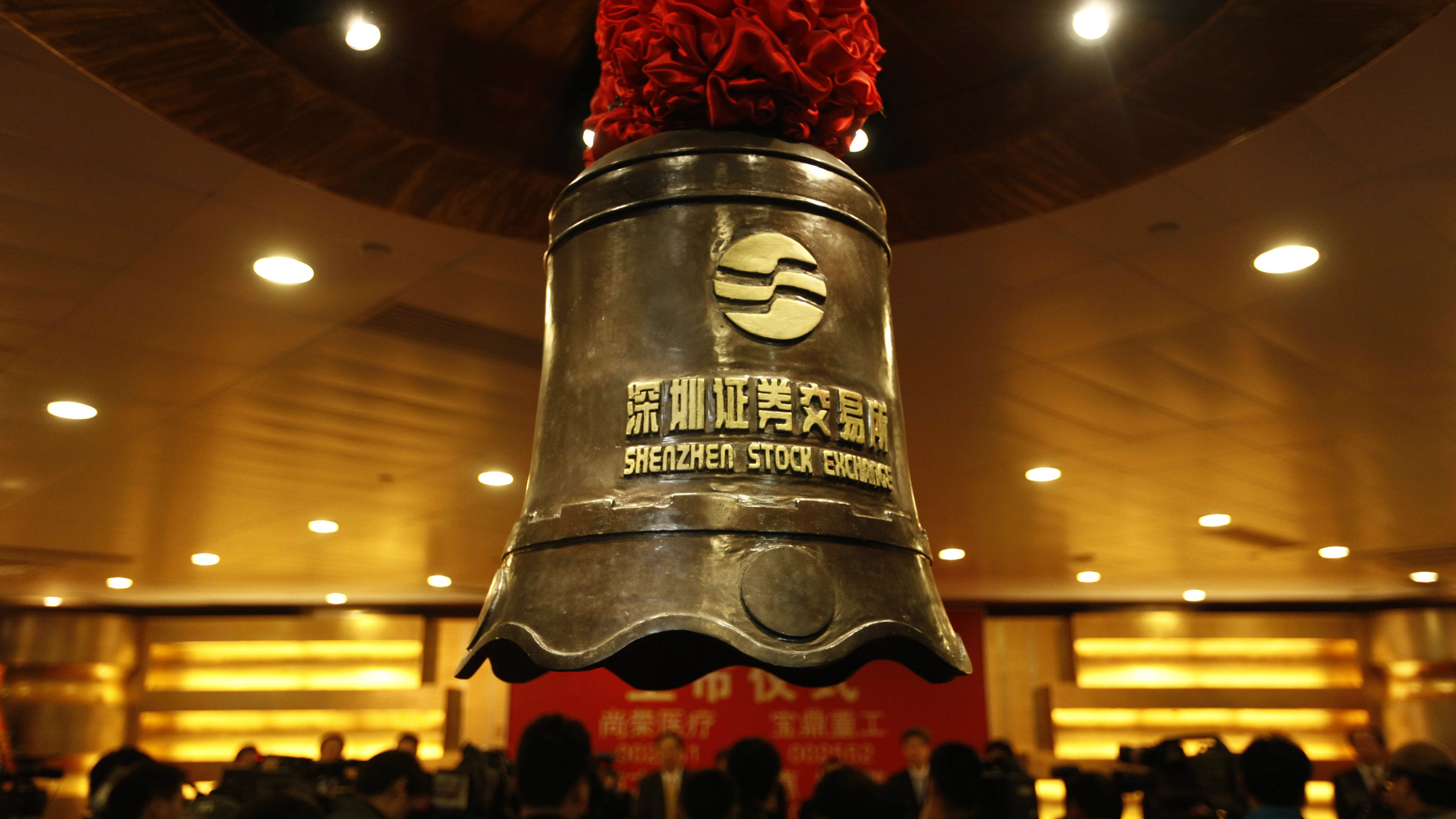 A bell at the Shenzhen Stock Exchange, where Beijing Baofeng Technology is listed.