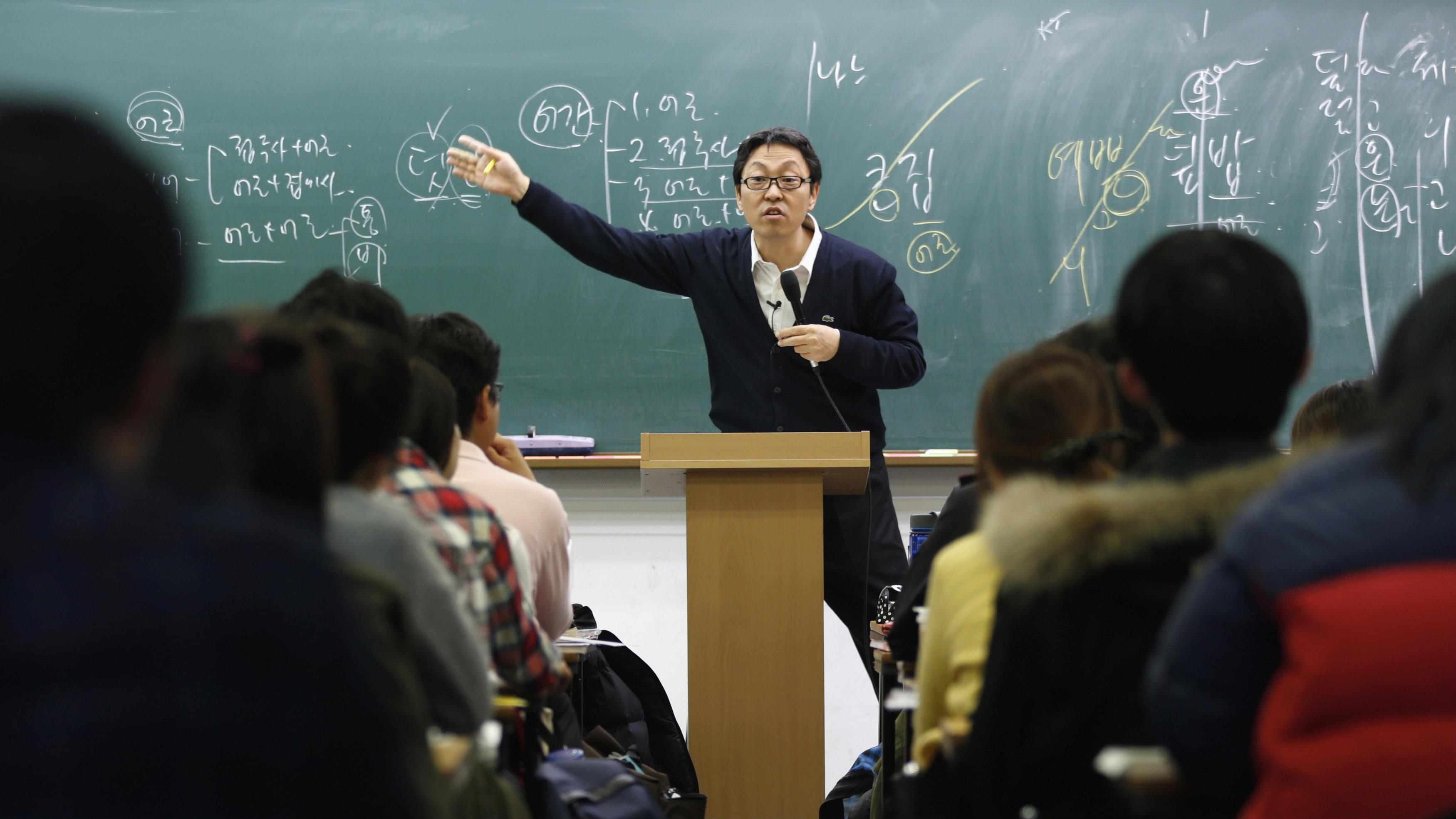 south korean teacher