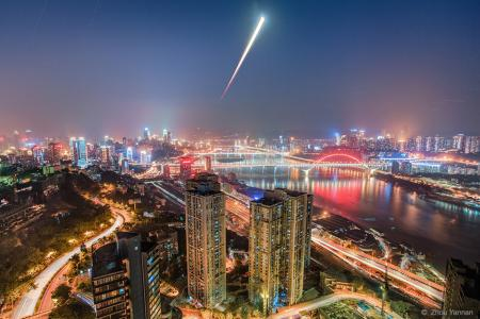 A lunar eclipse over the Yangtze River
