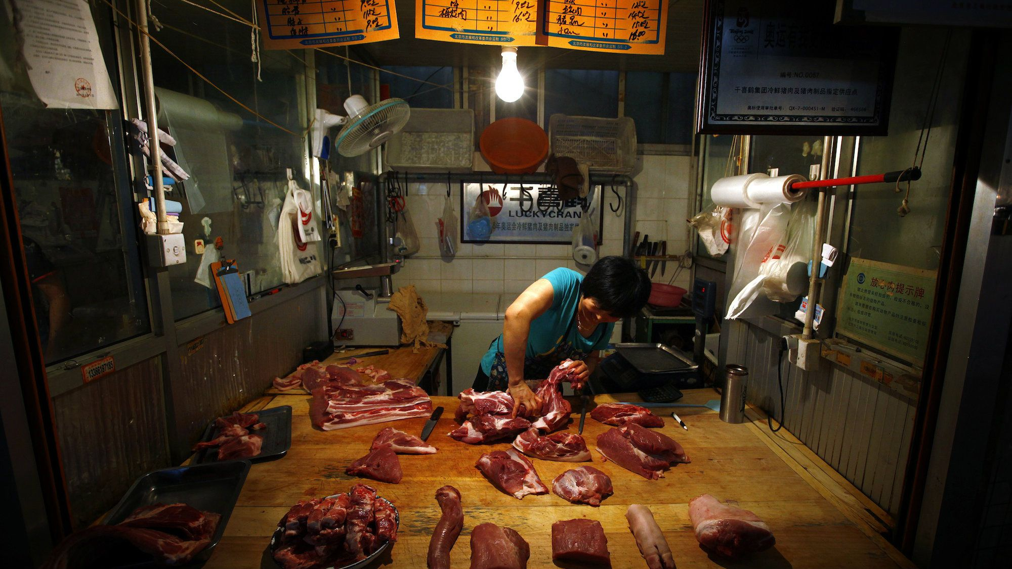 A local meat vendor in central Beijing.