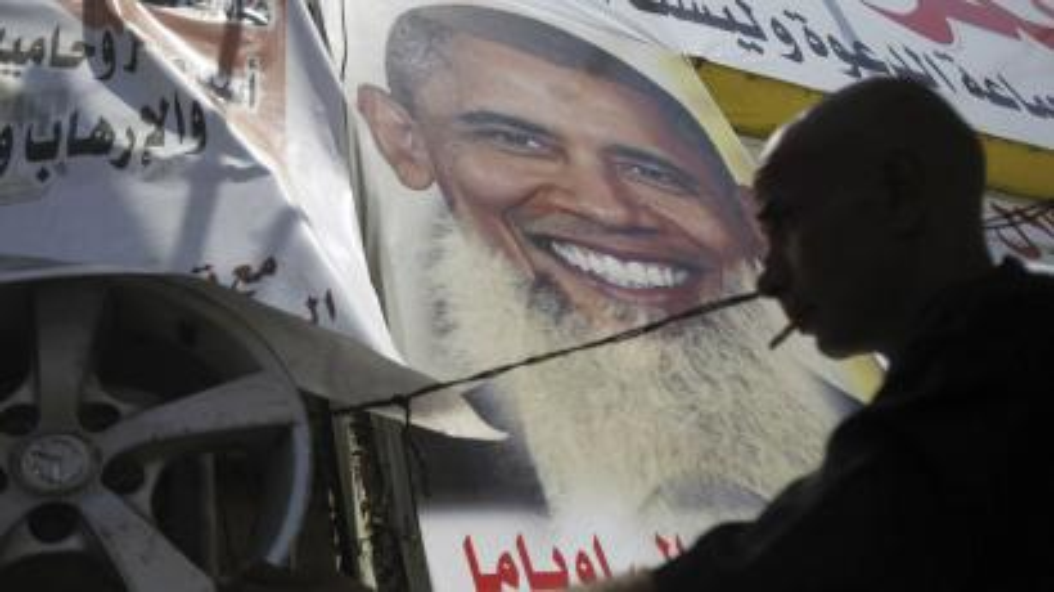 obama, shia, muslim