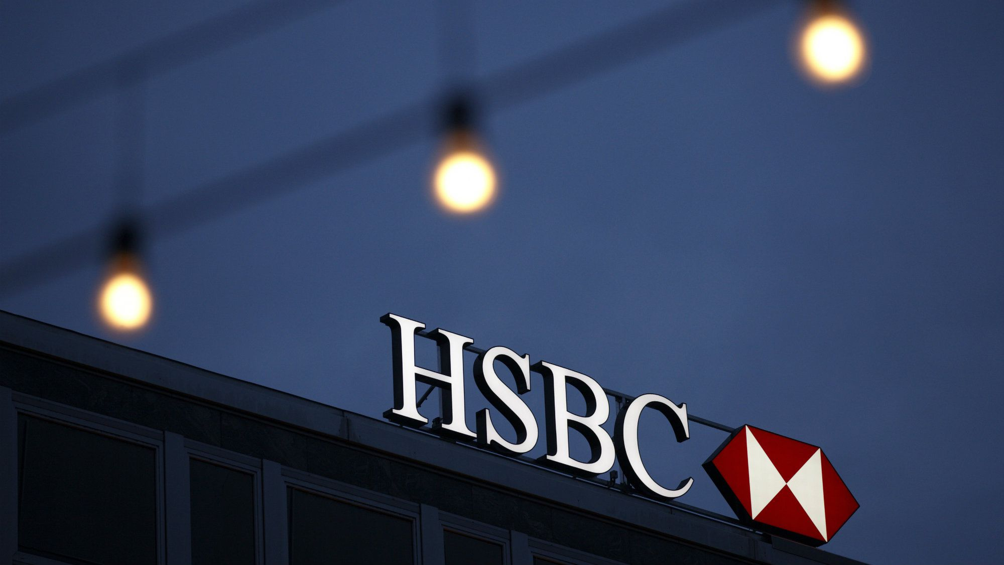 A HSBC logo is seen on the Private Bank Building in Geneva.