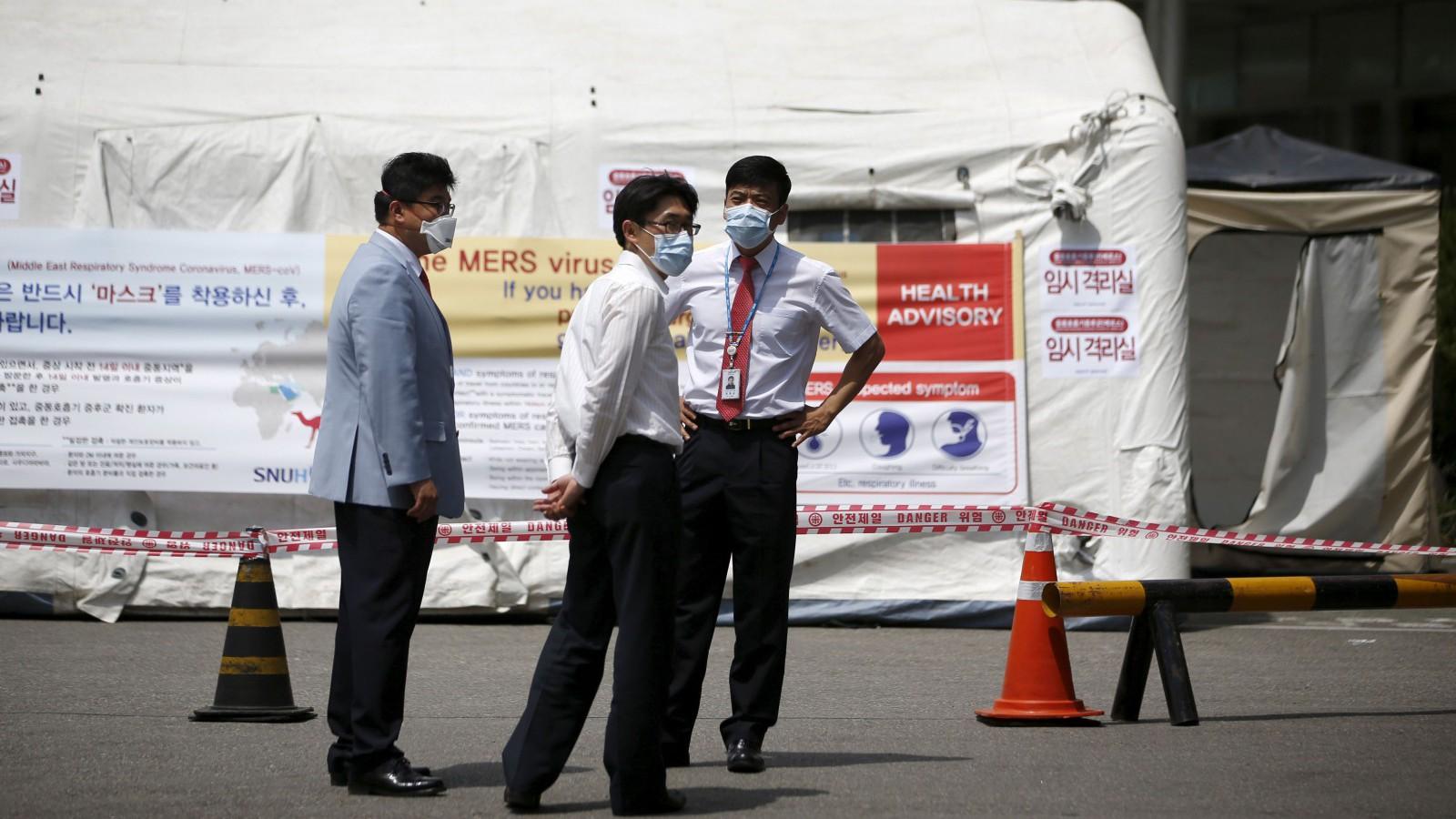 South Korea quarantine MERS