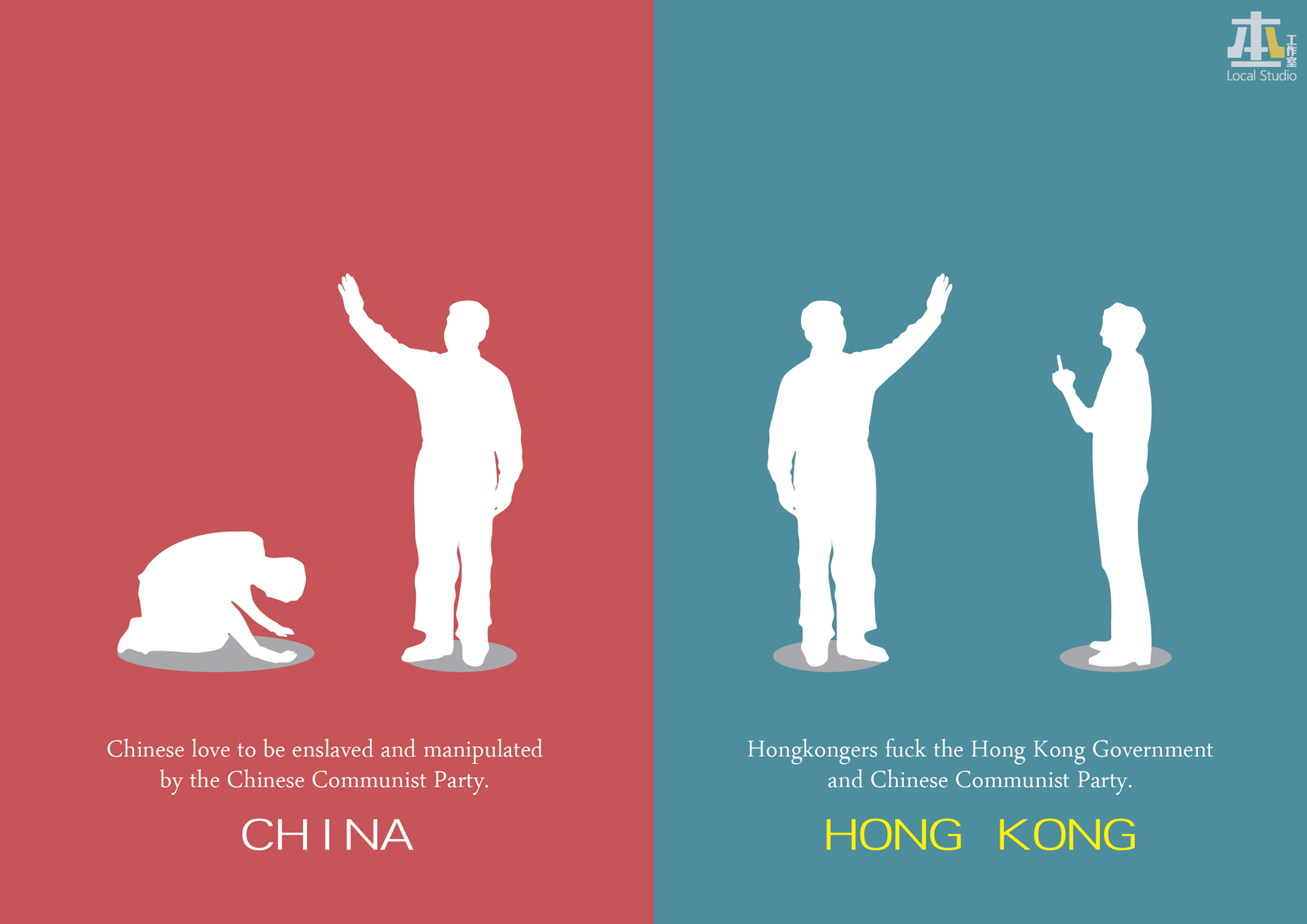 these illustrations show how different hong kong thinks it is from
