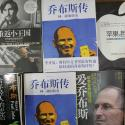 Various Chinese books about Apple Inc co-founder Steve Jobs are displayed at a bookstore in Shanghai October 24, 2011.